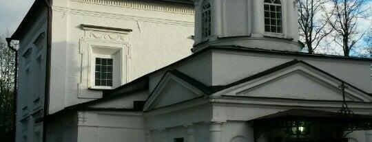 Церковь Казанской иконы Божьей Матери is one of Posti che sono piaciuti a Водяной.