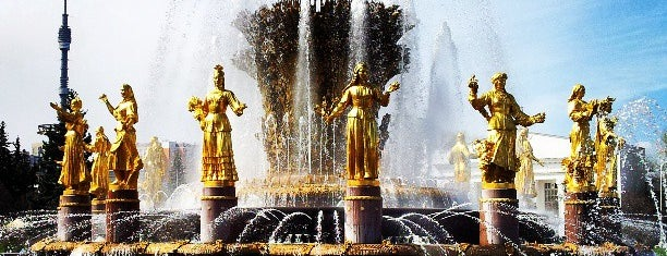 People's Friendship Fountain is one of Moscow.