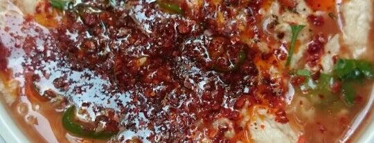 bekir ustanın lokantası is one of Hatay.