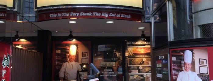 Ikinari Steak is one of สถานที่ที่ たれ蔵 ถูกใจ.
