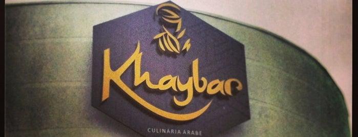 Khaybar is one of Locais curtidos por Guilherme.