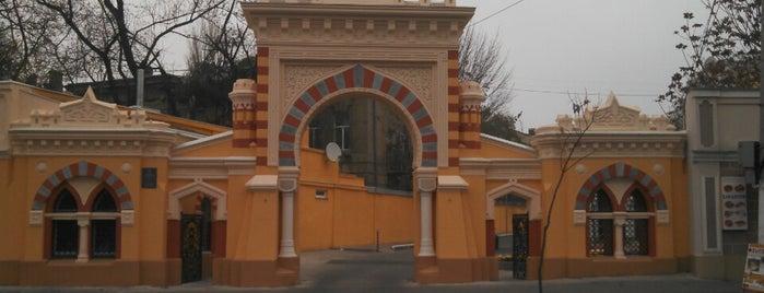 Мавританська арка is one of Lieux qui ont plu à Illia.