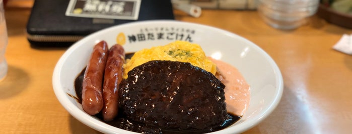 Kanda Tamagoken is one of Tokyo - Foods to try.