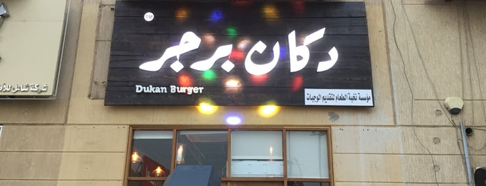 Dukan Burger is one of Riyadh - BURGERS!!.