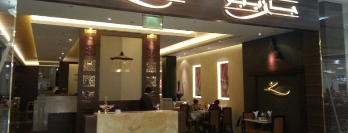 The 15 Best Places for Jumbo Shrimp in Dubai