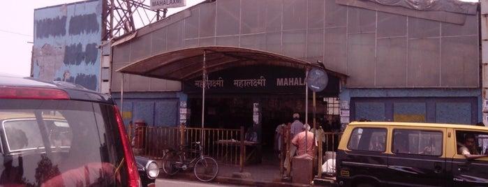 Mahalaxmi Railway Station is one of Locais curtidos por Vee.
