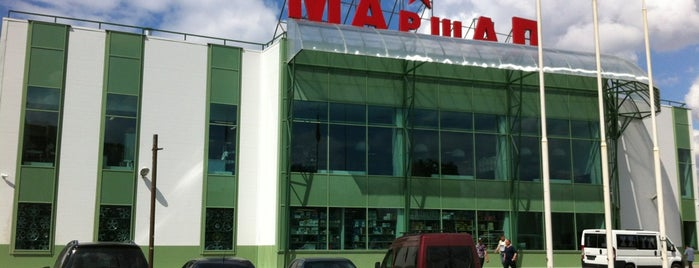 Автоцентр «Маршал» is one of Константин : понравившиеся места.