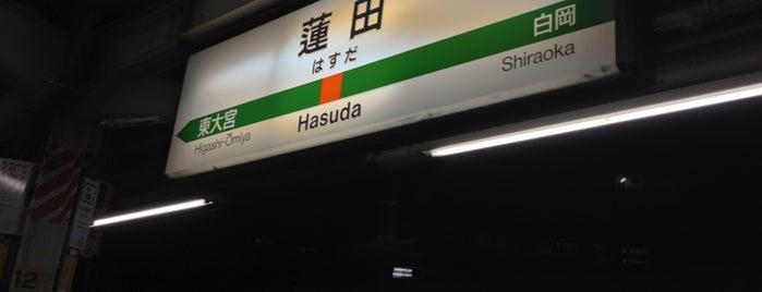 Hasuda Station is one of JR 미나미간토지방역 (JR 南関東地方の駅).