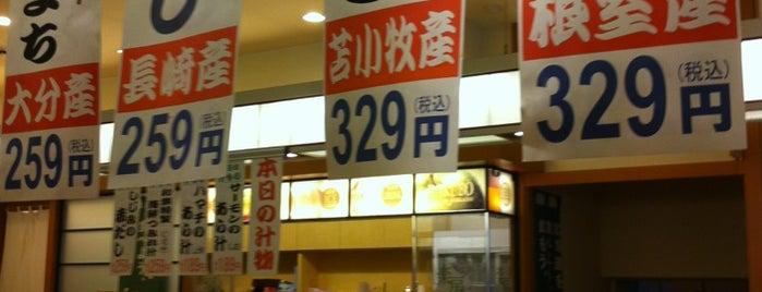 回転寿し 和楽 小樽店 is one of Hokkaido.