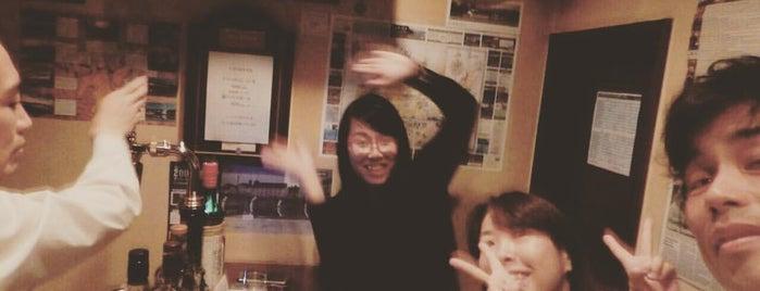 Bar Leigh Islay is one of Osaka Bars.