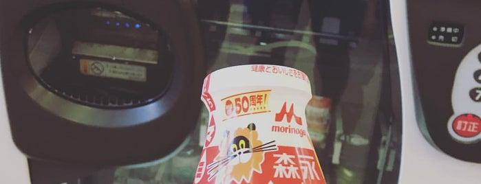 比良とぴあ is one of 訪れた温泉施設.