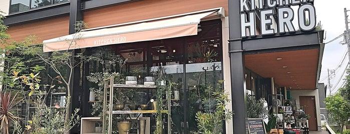 Kitchen Hero is one of East Nagoya.
