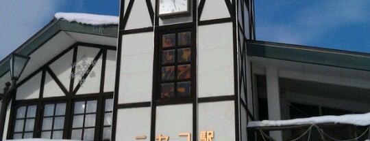 Niseko Station is one of JR 홋카이도역 (JR 北海道地方の駅).
