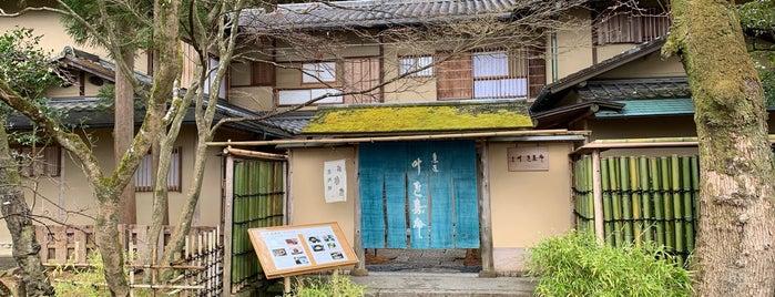 叶匠壽庵 京都茶室棟 is one of 京都に行ったらココに行く! Vol.13.