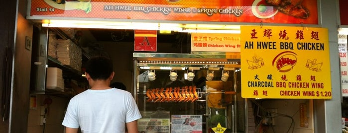 Ah Hwee Bbq Chicken Wing is one of Micheenli Guide: Best of Singapore Hawker Food.