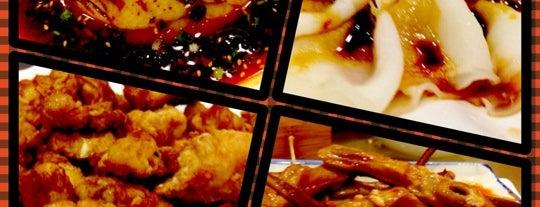 San Xi Lou is one of Eats: Hong Kong (香港美食).