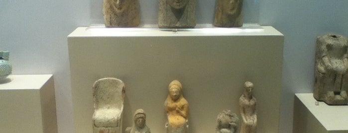 Археологический музей is one of ** TRAVELLERS ' 2 **.