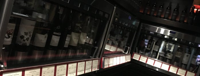 GOSS - Champagne & glasswine comfort is one of Tokyo Wine Bars.