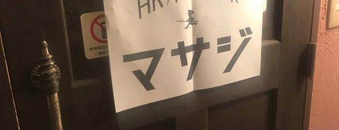 ルネッサンス is one of Tokyo.