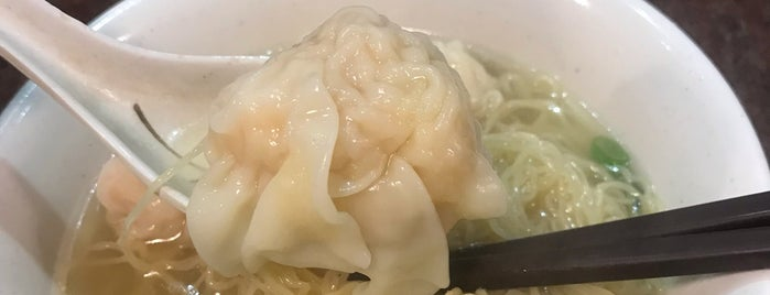 Lung Kee Wonton is one of Lugares guardados de Patrick.