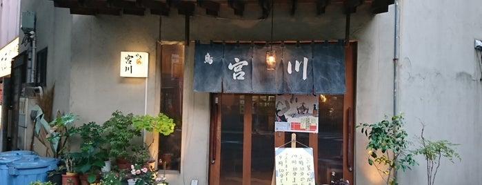 やきとり 宮川 is one of Connieさんの保存済みスポット.