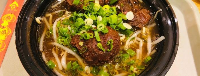 Xifu Food is one of สถานที่ที่บันทึกไว้ของ Joy.