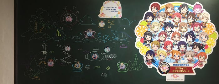 SEGA Collabo Cafe is one of 東京ココに行く! Vol.43.