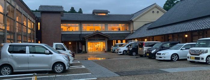 大山田温泉 さるびの is one of 訪れた温泉施設.