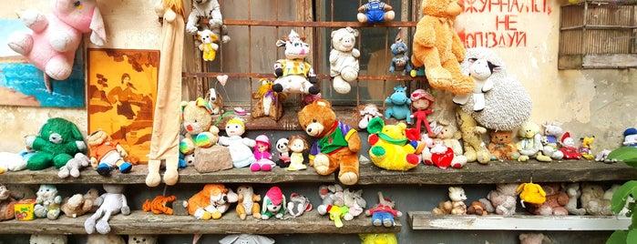 Двір-музей покинутих іграшок is one of Posti che sono piaciuti a Ника.