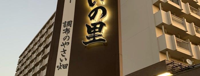 深大にぎわいの里 調布卸売センター is one of Posti che sono piaciuti a モリチャン.
