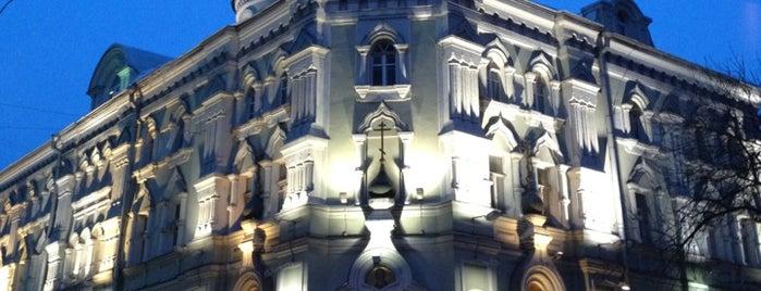 Валаамское подворье is one of Православные монастыри и подворья в Москве.