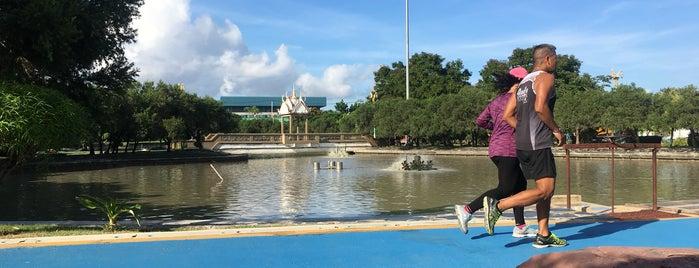 สวนสาธารณะแพรกษา is one of Locais curtidos por Yodpha.