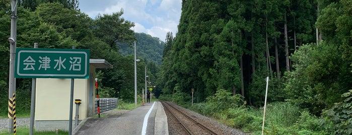 Aizu Mizunuma Station is one of JR 미나미토호쿠지방역 (JR 南東北地方の駅).
