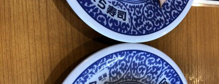 Kura Sushi is one of Kura Sushi.