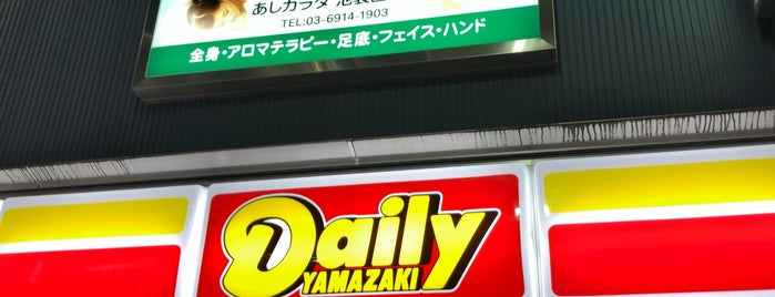 Daily Yamazaki is one of 東上線方面.