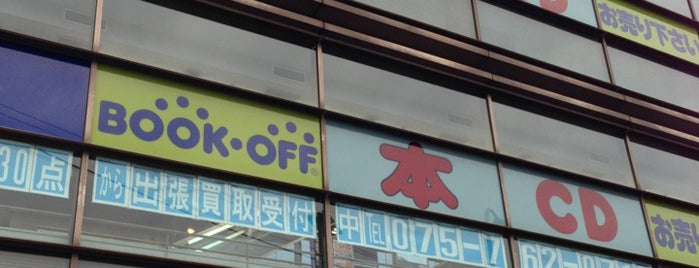 BOOKOFF 京都三条駅ビル店 is one of Japan.
