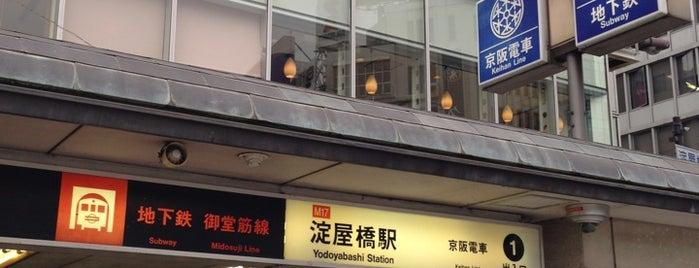 Keihan Yodoyabashi Station (KH01) is one of Osaka Eats/Drinks/Shopping/Stays.