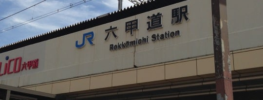 Rokkōmichi Station is one of 東海道本線.