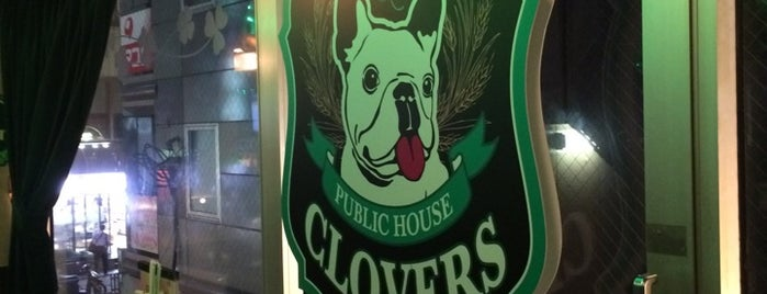 PUBLIC HOUSE CLOVERS (旧82 ALE HOUSE) 高田馬場 CLOVERS is one of Beer Pubs /Bars @Tokyo.