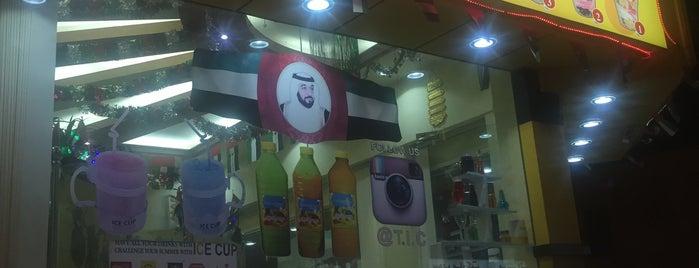 Tamashah Ice Cream (مثلجات طماشة) is one of Northern Emirates.