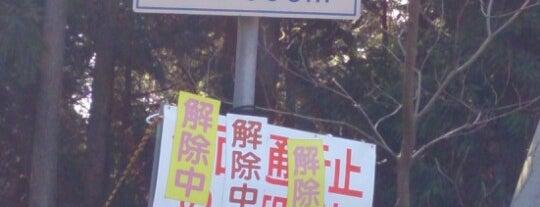 郷峠 is one of 四国の酷道・険道・死道・淋道・窮道.