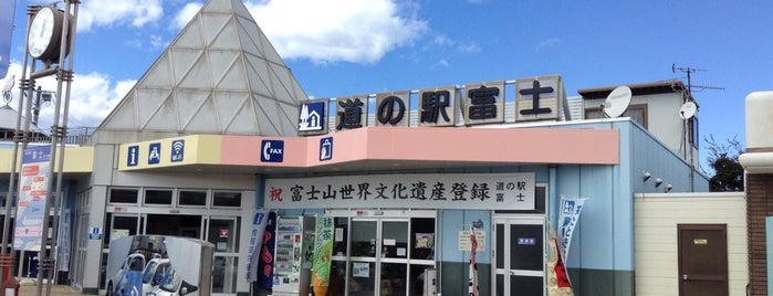 道の駅 富士(上り) is one of 静岡のToDo.