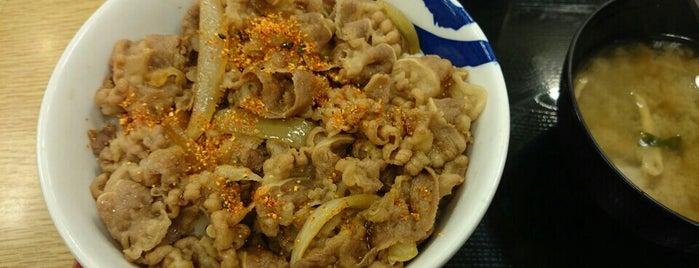 Matsuya is one of Topics for Restaurant & Bar ⑤.