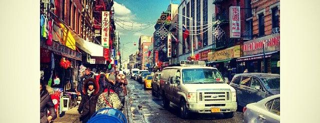 Нижний Ист-Сайд is one of New York Best: Sights & activities.