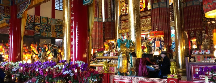 Chi Nan Temple is one of Taipei Travel - 台北旅行.