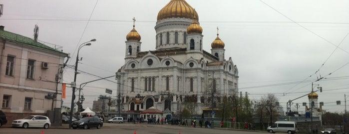 metro Kropotkinskaya is one of RED OCTOBER.
