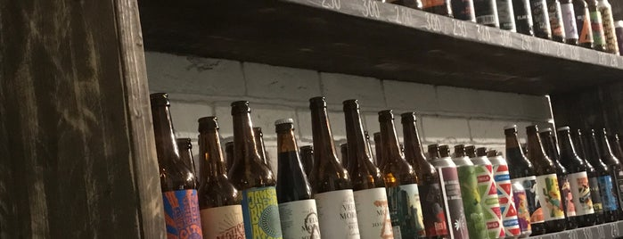 Crazy Craft Beer Shop is one of Vladimir'in Kaydettiği Mekanlar.