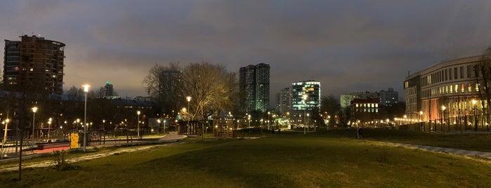 Академический парк is one of Lieux qui ont plu à Marina.