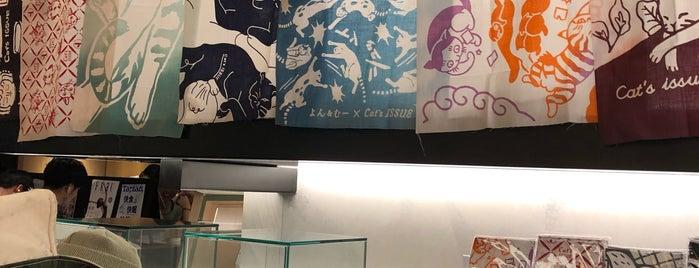 Tsutaya Books is one of 本屋さん BOOK STORE.