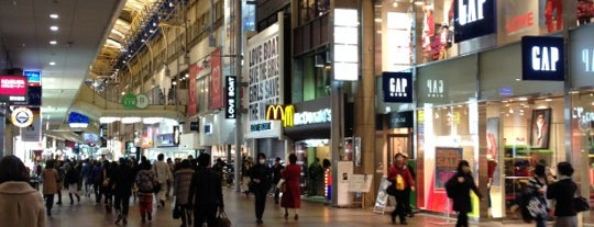 Sannomiya Center Street is one of Shinichi : понравившиеся места.
